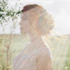 Wedding photographer Mariya Komarova (Marika90). Photo of 09.07.2018