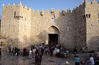 Photo: Damascas Gate