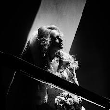 Wedding photographer Matvey Krauze (kmat). Photo of 14.09.2017