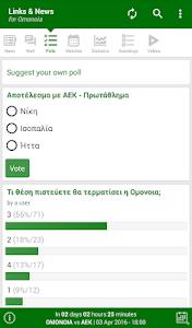 Links & News for Omonoia screenshot 2