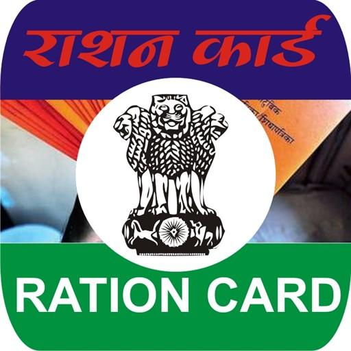 PDS Ration Card-All States-India