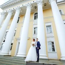 Wedding photographer Katya Kutyreva (kutyreva). Photo of 04.02.2018