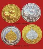 เหรียญโภคทรัพย์ หลวงปู่เเสน วัดบ้านหนองจิก จ.ศรีสะเกษ กรรมการ หายากมากๆ
