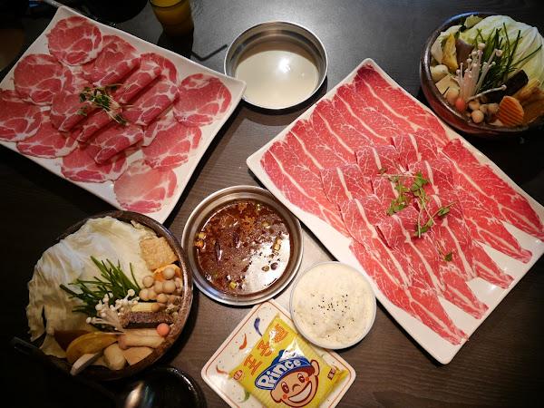 肉多多火鍋-永和店