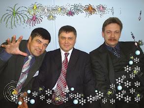 Photo: 2005 А я здесь: Работающая система: http://alekseybiz.blogspot.ru/ Сайт команды FLAGMAN: http://flagmannk.blogspot.ru/ Блог по формированию личной позиции: http://alexnazarenko.blogspot.ru/