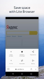Yandex.Browser Lite APK 3