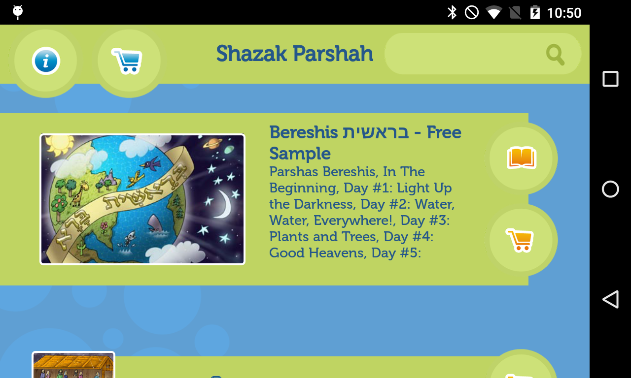 shazak parsha bible stories android apps on google play