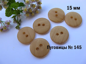 Photo: 0,3 грн
