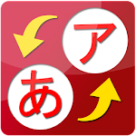 Japanese Study (hiragana) Icon