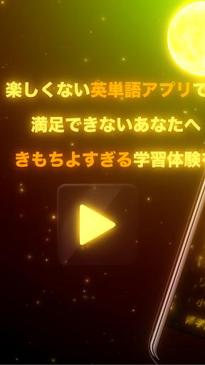 HAMARU2 TOEIC screenshot 1