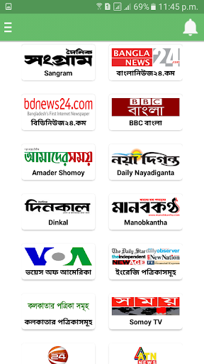 All Bangla Newspaper and Bangla TV channels by Impress