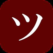 Learn Japanese alphabet Kana