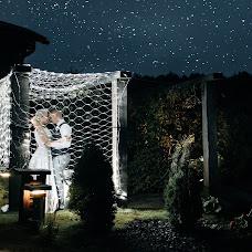 Wedding photographer Kirill Drevoten (Drevatsen). Photo of 12.07.2018