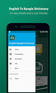 English To Bengali Dictionary Offline - náhled