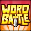 단어 전투 : 단어 검색 퍼즐