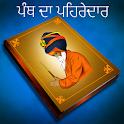 Sikh Diary icon