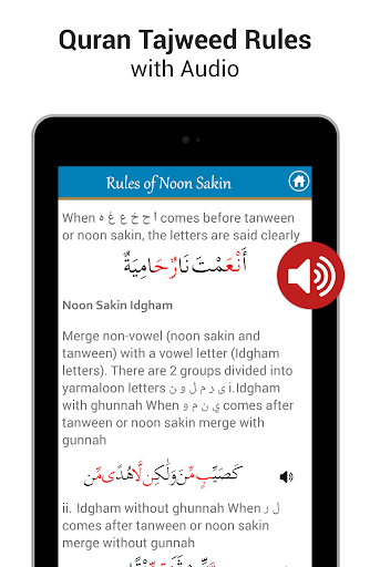 Al Quran MP3 - Quran Reading® screenshot 12