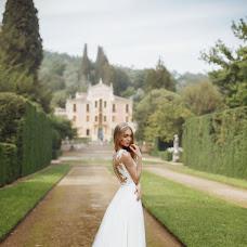 Wedding photographer Marina Avrora (MarinAvrora). Photo of 13.07.2016