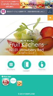 Escape Fruit Kitchens- screenshot thumbnail