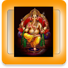Sri Ganesh Tamil icon