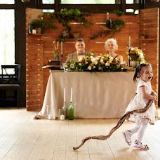 Wedding photographer Georgiy Kustarev (Gkustarev). Photo of 25.08.2017