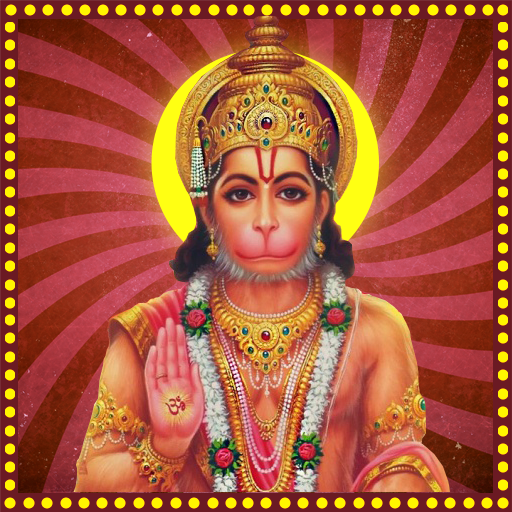 Sri Anjaneya Ashtothram