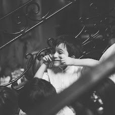 Wedding photographer Kelmi Bilbao (kelmibilbao). Photo of 02.09.2017