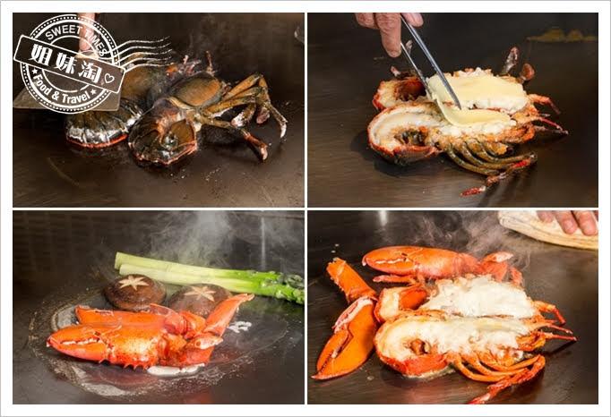 家蒂諾鐵板燒溫莎花園波士頓龍蝦