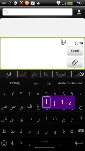 Arabic Keyboard Emoji Dictiona