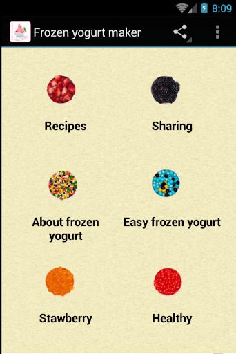 冷凍酸奶製造商