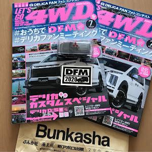 デリカD:5 CV1W 26年式  Dプレミアムのカスタム事例画像 yoshi@D:5さんの2020年06月20日15:50の投稿