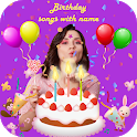 Birthday Song With Name - Birthday Wishes icon