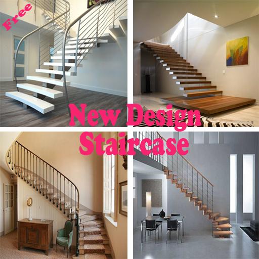 楼梯设计 生活 LOGO-玩APPs