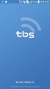 tbs- screenshot thumbnail