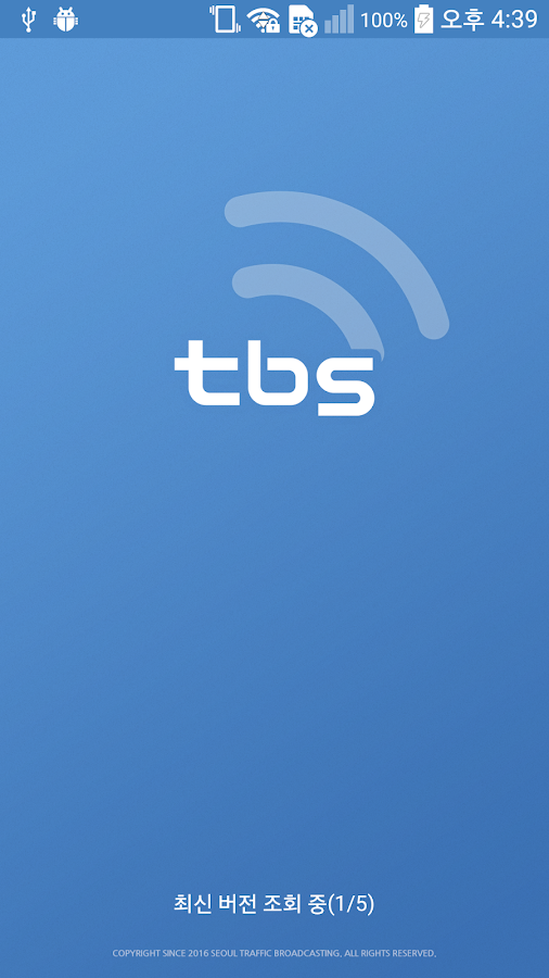 tbs- screenshot