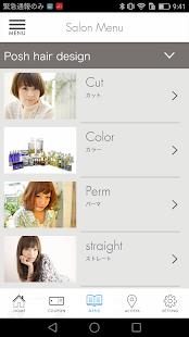 薬院・今泉の美容室 Posh hair design - náhled