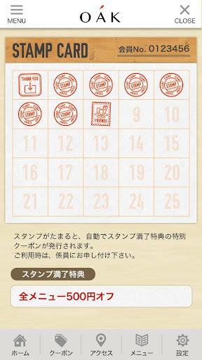 玩免費程式庫與試用程式APP|下載福岡の美容室OAKhair(オークヘアー)公式アプリ app不用錢|硬是要APP