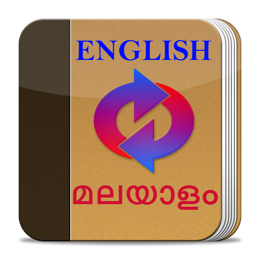 English Malayalam Dictionary Apps On Google Play