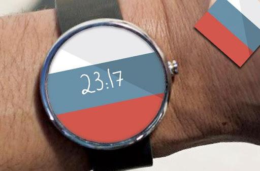 Russian Flag Watch Face