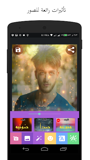 Merge and Collage Photos 1.3.2 screenshots 14