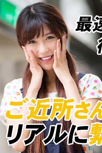 せフレ探し今すぐ見つかる出会系アプリ☆無料で友達作りしちゃお