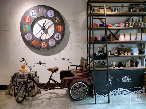 P Cafe|淡水老街咖啡-PORTER INTERNATIONAL開的淡水咖啡廳 (菜單 價錢)