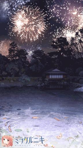 夕涼みに花火