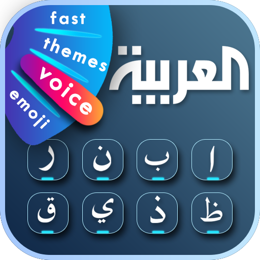 Easy Arabic Voice Keyboard Arabic Voice Typing Google Play Review Aso Revenue Downloads Appfollow