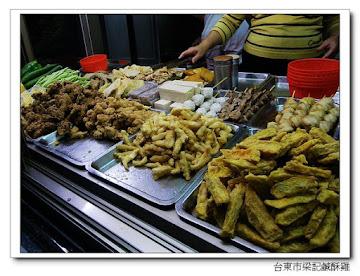 梁記鹹酥雞‧台東小吃‧