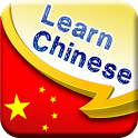 Learn Mandarin Chinese Words icon