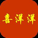 喜洋洋地產 icon