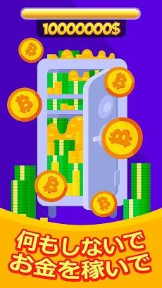 お金稼ぎクリッカーゲームのおすすめ画像4