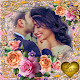 Love photo frame for PC-Windows 7,8,10 and Mac