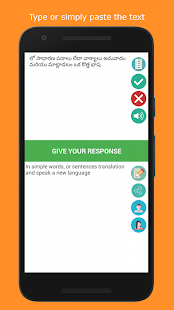 Jare - Translate and Speak Telugu - náhled